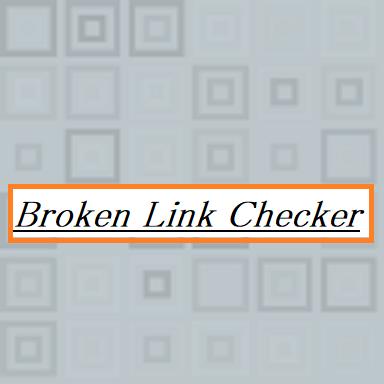 Broken Link Checker アイキャッチ