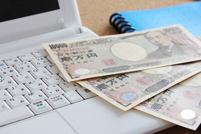 11ヶ月目 兼業アフィリエイトで月3万円達成!