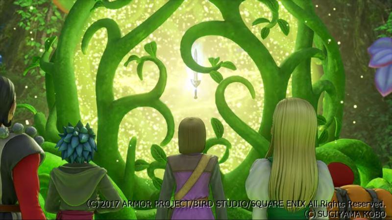 ドラクエ11 命の大樹と勇者のつるぎ