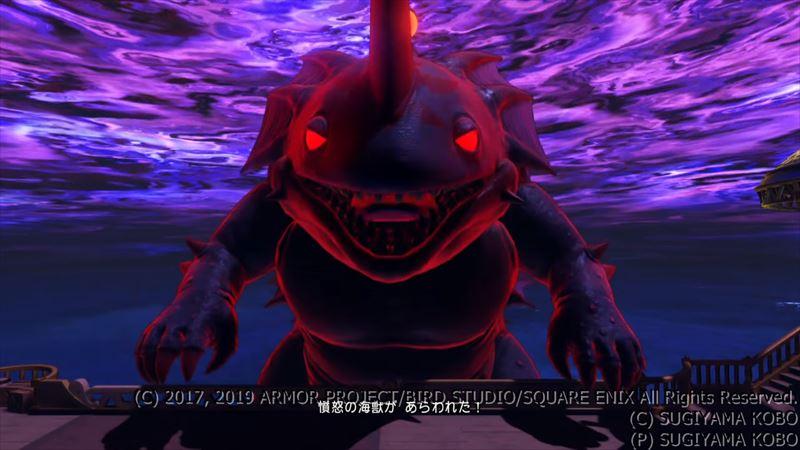 憤怒の海獣│ドラクエ11Sボス戦攻略│全縛りプレイ