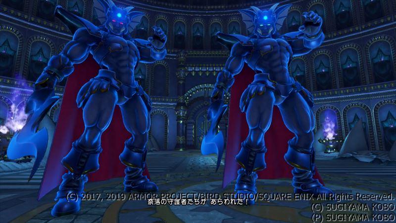 奈落の守護者たち(混沌の巨人&絶望の巨人)│ドラクエ11Sボス戦攻略│全縛りプレイ
