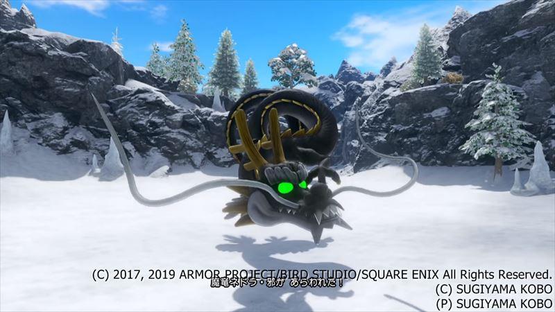 魔竜ネドラ・邪│ドラクエ11Sボス戦攻略│オールしばりプレイ